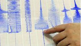 7.8 մագնիտուդ ուժգնությամբ երկրաշարժ` Իրանում