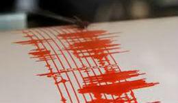 Երկրաշարժ Իրանում. այն զգացվել է նաև ՀՀ տարածքում