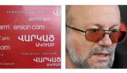 Իրական ՀԱԿ-ն՝ ըստ Սոս Գիմիշյանի