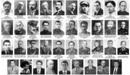 ՀՀ ներքին գործերի նախարարներն ու ոստիկանության պետերը (լուսանկար)