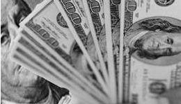 2013 թվականի առաջին եռամսյակում ՌԴ-ից Հայաստան է փոխանցվել 246.8 մլն դոլար