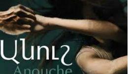 «Անուշի» դերակատարը փոխվել է`«վերևներից» ստացած զանգի արդյունքո՞ւմ