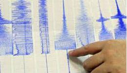 8.2 մագնիտուդով երկրաշարժ՝ ՌԴ Պետրոպավլովսկ քաղաքի մոտակայքում