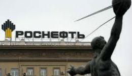 «Միկա Լիմիթիդ»–ը ռուսական «Ռոսնեֆտ» ընկերությանը առայժմ չի վաճառվել