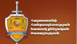 Նոր նշանակումներ ՀՀ հատուկ քննչական ծառայությունում
