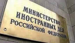 «Պերեբարշչիլ, բրատան». ՌԴ ԱԳՆ-ի արձագանքը՝ դեսպան Վոլինկինի հայտարարությանը