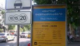 Նախատեսվում է հաշմանդամներին ազատել ավտոկայանատեղի տուրքի վճարումից