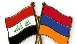 Վերջին շրջանում Իրաքը չափազանց կարևոր նշանակություն է ձեռք բերել Հայաստանի համար