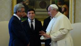 Սերժ Սարգսյանը Վատիկանում հանդիպում է ունեցել Հռոմի Պապ Ֆրանցիսկոսի հետ
