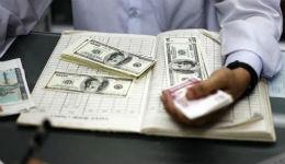 Մեկ ԱՄՆ դոլարի դիմաց՝ 470 դրամ