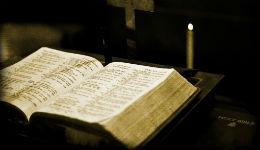 Սուրբ գիրքն ամեն օր. Մարտ 17