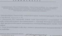 ՀՀ նախագահը ձմեռային զորակոչի և զորացրման մասին հրամանագիր է ստորագրել