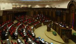 ԱԺ արտահերթ  նիստում պատգամավորները լքեցին դահլիճը