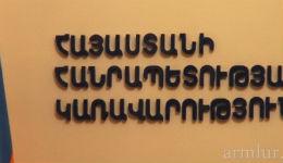«Հայաստան համահայկական հիմնադրամին» կառավարությունը կրկին կֆինանսավորի. մամուլ