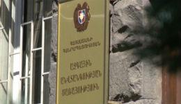 ԱԱԾ-ն հանցավոր խումբ է բացահայտել, որում պաշտոնյաներ են ներգրավված