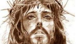 Հիսուսի անվան մասին