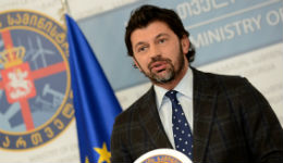 Վրաստանը «Գազպրոմի» հետ համաձայնության չի եկել՝ Հայաստան գազի մատակարարման շուրջ. civil.ge