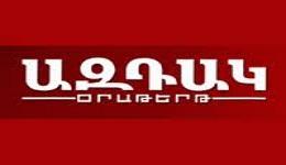 Թրքական «հիւրընկալութիւն»՝  7 տոկոսին նկատմամբ