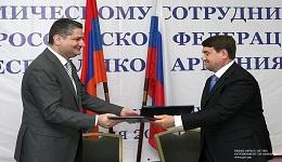 Վարչապետը մասնակցել է հայ-ռուսական տնտեսական համագործակցության միջկառավարական հանձնաժողովի 13-րդ նիստին