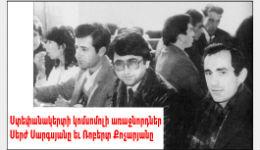 ԺԱՄԱՆԱԿԻ ՄԵՔԵՆԱ. Սերժ Սարգսյանի 35 տարվա «քաղաքական շախմատը»
