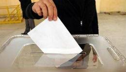 ՀՀԿ-ն հաղթեց Երեւանի ավագանու ընտրություններում
