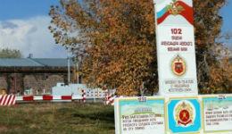 Ռուսական 102-րդ ռազմաբազայի տարածքից կրակահերթերի բարձր ձայներ են լսվել
