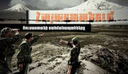Թուրքիայի քաղաքացիներն ապօրինի գալիս են Հայաստան. ուր են նայում սահմանապահները