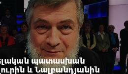 «Աշխարհը Հայոց եղեռնի մասին գիտի հրեաների շնորհիվ»․ Իսրայելական պատասխան Ազնավուրին և Նալբանդյանին