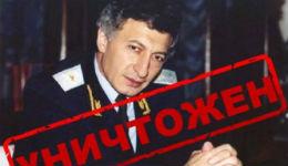 Ոչինչ անպատիժ չի մնում. Սումգայիթի ջարդերին մասնակցած ադրբեջանցի գլխավոր դատախազը տարիներ անց ստացավ իր պատիժը