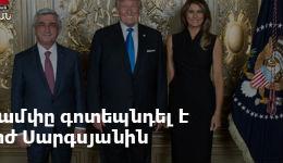 Թրամփը գոտեպնդել է Սերժ Սարգսյանին. նրա ազդակը Պուտին-Էրդողան հանդիպումից առաջ