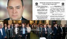 Ինչն է խոսելու Երևանում՝ թայֆայակա՞ն, թե՞ պետական շահը. միջպետական խոշոր սկանդալ Հայաստանի և Հունաստանի միջև
