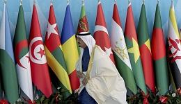 Իսլամական երկրները սպառնում են խզել հարաբերություններն ԱՄՆ-ի հետ