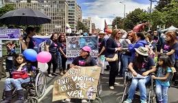 «Գարդասիլով» պատվաստված 700 կին 160 մլն դոլարի փոխհատուցում է պահանջում Կոլումբիայի դատարանում