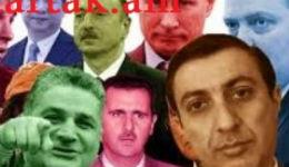 Հայաստանը՝ «մոխրագույնների» ցանկում է. օֆշորային դոսյեներում 26 հայաստանցու անուն է ներառված