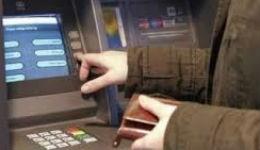 Զգուշացում Ռուսաստանի ԿԲ-ից.աշխարհի առաջնության անցկացման ժամանակ հնարավոր է տեղադրվեն կեղծ բանկոմատներ