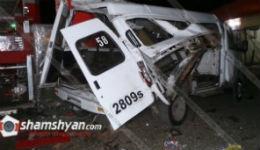Արտակարգ դեպք Երևանում. գազալցակայանում ուժեղ պայթյունի հետևանքով ամբողջությամբ վնասվել են մարդատար ГАЗель-ներ