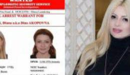 Դինա Ակոպովնան ԱՄՆ-ում հետախուզվում է. Երևանում նա թամադայություն է անում