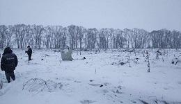 Մոսկվա-Օրսկ ինքնաթիռն ընկել է չվերթից րոպեներ անց. զոհվել է 71 հոգի. զոհվածների թվում հայեր կան (տեսանյութ)