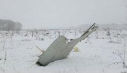 Ան-148 ինքնաթիռի կործանման պահի կադրերը (տեսանյութ)