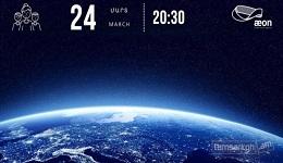 Հայաստանը 10-րդ անգամ կմիանա «Մոլորակի ժամը» ակցիային. Այն նվիրված է կենսաբազմազանության պահպանմանը