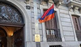 ՀՀ դեսպանությունն իր մտահոգությունն է հայտնում Իսպանիայի ՆԳՆ-ի՝ «հայկական մաֆիա» ձեւակերպման վերաբերյալ