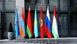 Հայաստանն առաջարկել է ՀԱՊԿ Անվտանգության խորհրդի իրավասությունները փոխանցել երկրի վարչապետին. «Ինտերֆաքս»