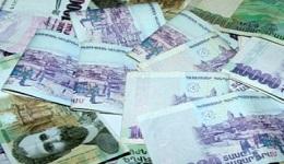 «Հայրենիք-սփյուռք» ՊՈԱԿ-ը 100 մլն դրամ կվերադարձնի պետբյուջե