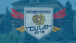 Ադրբեջանի ԱԳՆ-ի անդրադարձը «Շանթ-2018»-ին