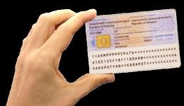 ID քարտերը կդառնան կուտակային