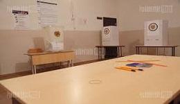 ՈՒղիղ.Արտահերթ խորհրդարանական ընտրությունների քվեարկությունն ավարտվեց