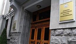 Դատախազությունը պարզաբանում է ներկայացրել Սամվել Մայրապետյանին առնչվող քրեական գործի վերաբերյալ