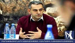 Սուրեն Մանուկյան. Ինչու՞ մնալ հայ, ինչու՞ ապրել Հայաստանում