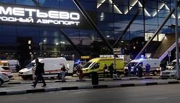 «Շերեմետևո»-ում ավիաաղետից զոհվածների ընտանիքներին վճարումները կարող են կազմել 5-ական մլն ռուբլի