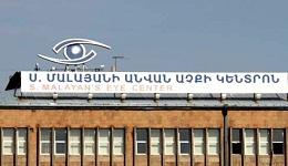 «Մալայան» բուժկենտրոնում տեսողությունը կորցրած տուժածներից մեկը մանրամասներ է պատմում